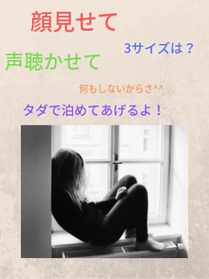 zadankai_image3.png